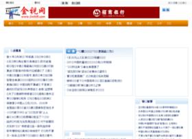 jin668.com