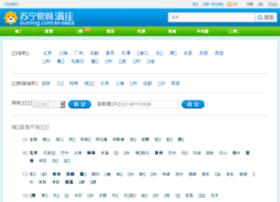 jinan.manzuo.com