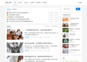jinbaiquan.com
