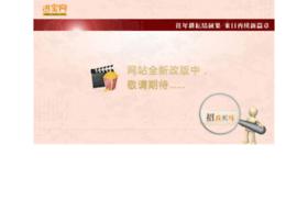 jinbao.com