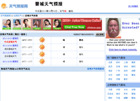 jincheng.tqybw.com