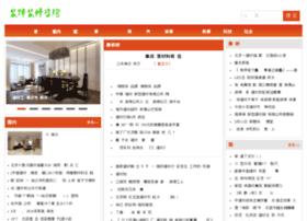 jinchengguan.com