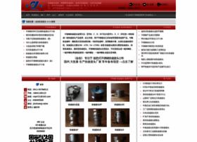 jinchuang-valve.com