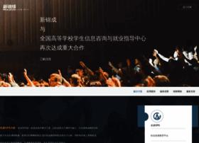 jincin.com