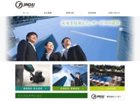 jindai.co.jp