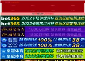 jindunyan.com