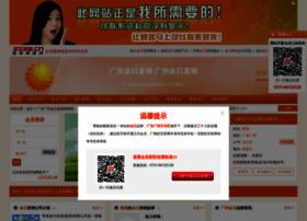 jing.zx58.cn