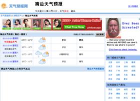 jingbian.tqybw.com