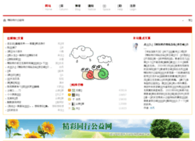 jingcai.org