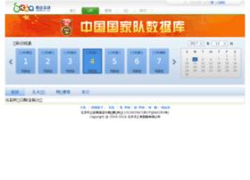 jingcai.sodasoccer.com