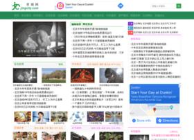 jingcity.com