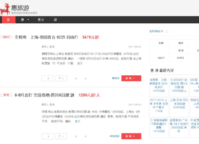 jingdian.9chun.com