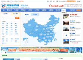 jingdian.landtu.com