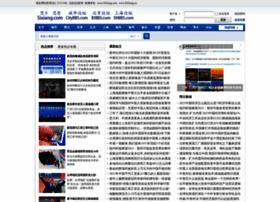 jinghan.com