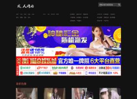 jinghuabaozhuang.com