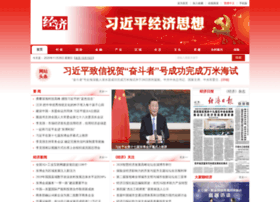 jingji.com.cn