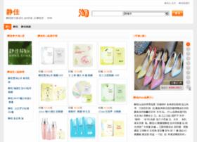 jingjia.bailimei.com