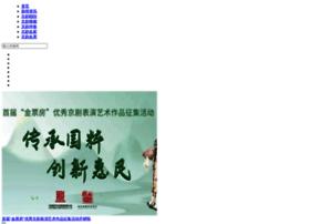 jingjuok.com