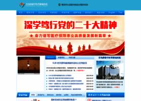 jingkangyiyuan.com