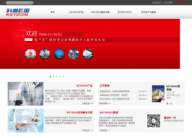 jingkingsmart.com