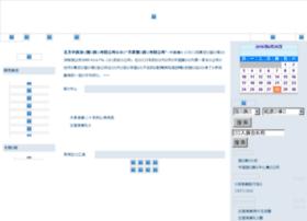 jingmu.com.cn