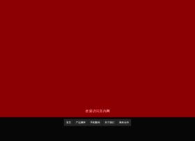 jingnei.net