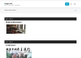 jingpi.net