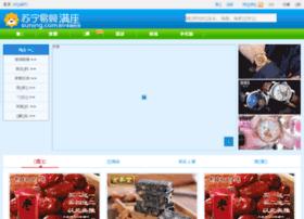 jingpin.manzuo.com
