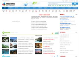 jingqu123.cn