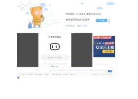 jingquan-group.com