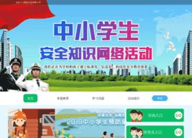 jingsai.ciwong.com