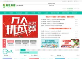 jingsai.gaosiedu.com