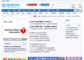 jingshenyixue.com