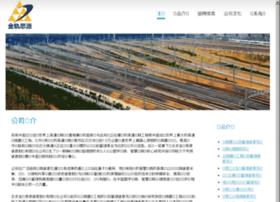 jinguisiyuan.com
