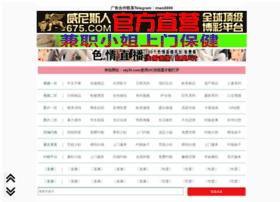 jinguiyuan2010.com