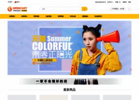 jingup2p.com