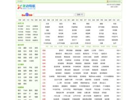 jingxinge.com