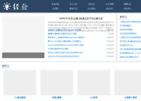 jingyan.todgo.com