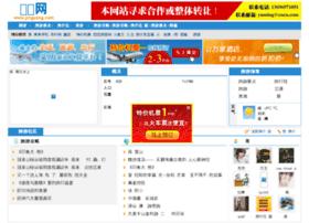 jingyang.com