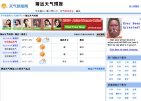 jingyuan.tqybw.com