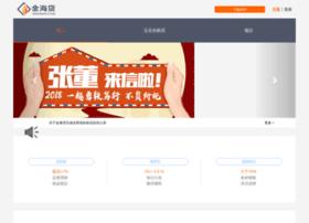 jinhaidai.com