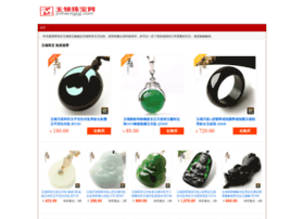 jinhengjgj.com