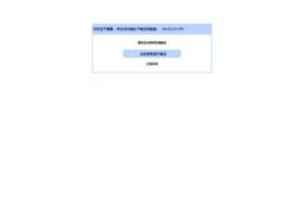 jinhua.ganji.com