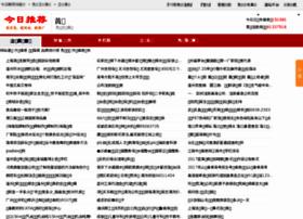 jinhua.kvov.net