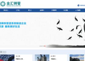 jinhuizhuguan.com