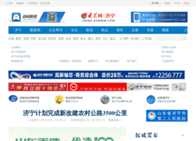 jining.dzwww.com