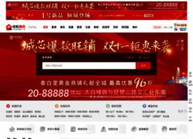 jining.focus.cn