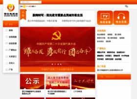 jinjiang.tv