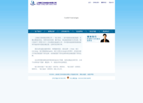 jinjianghotels.com.cn