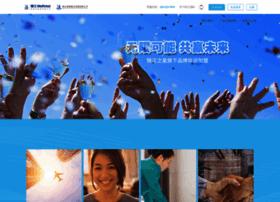 jinjianginns.com